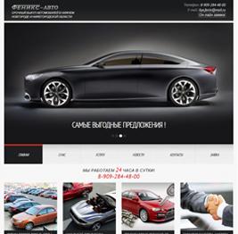 Сайт f-avto52.ru