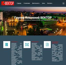 Сайт bytlux.ru